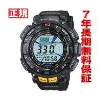 プロトレック PRO TREK カシオ CASIO  ソーラー 腕時計 メンズ トリプルセンサー C...