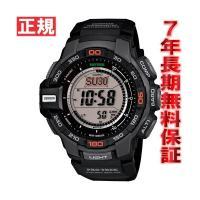 プロトレック ソーラー 腕時計 メンズ カシオ CASIO PRO TREK アナデジ タフソーラー...