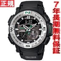 プロトレック 腕時計 メンズ アナデジ PRG-280-1JF カシオ CASIO PRO TREK...