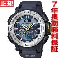 プロトレック 腕時計 メンズ アナデジ PRG-280-2JF カシオ CASIO PRO TREK...