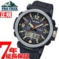 プロトレック ソーラー 腕時計 メンズ アナデジ タフソーラー PRG-600-1JF カシオ CA...