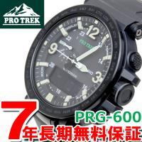 プロトレック ソーラー 腕時計 メンズ アナデジ タフソーラー PRG-600Y-1JF カシオ C...