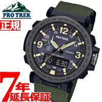 プロトレック ソーラー 腕時計 メンズ アナデジ タフソーラー PRG-600YB-3JF カシオ ...