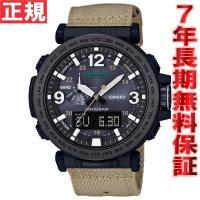 プロトレック ソーラー 腕時計 メンズ PRG-600YBE-5JR カシオ PRO TREK CA...