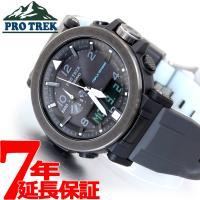 プロトレック ソーラー カシオ CASIO PRO TREK 腕時計 メンズ アナデジ タフソーラー...