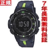 プロトレック 電波ソーラー 電波時計 腕時計 メンズ デジタル タフソーラー PRW-3000-2J...