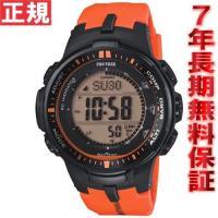 プロトレック 電波ソーラー 電波時計 腕時計 メンズ デジタル タフソーラー PRW-3000-4J...