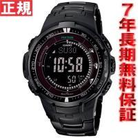 プロトレック 電波 ソーラー 電波時計 腕時計 メンズ ブラックチタンリミテッド デジタル タフソー...