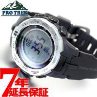 プロトレック 電波 ソーラー 電波時計 腕時計 メンズ スリムライン デジタル タフソーラー PRW...