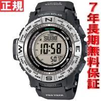 プロトレック 電波 ソーラー 電波時計 腕時計 メンズ マルチフィールドライン デジタル PRW-3...
