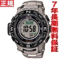 プロトレック 電波 ソーラー 電波時計 腕時計 メンズ マルチフィールドライン デジタル タフソーラ...
