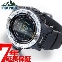 プロトレック 電波 ソーラー 電波時計 腕時計 メンズ デジタル タフソーラー PRW-3510-1...
