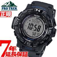 プロトレック 電波 ソーラー 電波時計 腕時計 メンズ デジタル タフソーラー PRW-3510Y-...