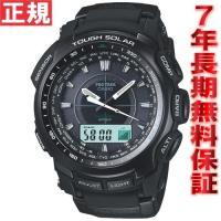 プロトレック PRO TREK カシオ CASIO 電波 ソーラー 腕時計 メンズ PRW-5100...