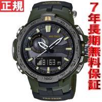 プロトレック 電波 ソーラー 電波時計 腕時計 メンズ アナデジ タフソーラー PRW-6000SG...
