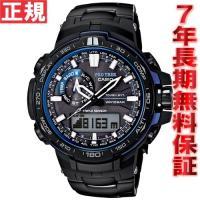 プロトレック 電波 ソーラー 電波時計 腕時計 メンズ アナデジ タフソーラー PRW-6000YT...