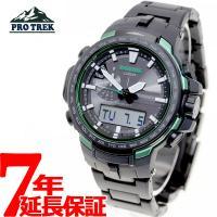 プロトレック 電波 ソーラー 電波時計 腕時計 メンズ アナデジ タフソーラー PRW-6100FC...