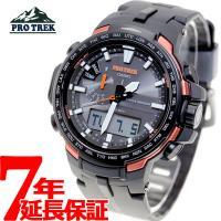 プロトレック 電波 ソーラー 電波時計 腕時計 メンズ アナデジ タフソーラー PRW-6100Y-...