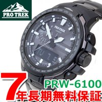 プロトレック 電波 ソーラー 電波時計 腕時計 メンズ アナデジ タフソーラー PRW-6100YT...
