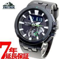 プロトレック 電波 ソーラー 電波時計 腕時計 メンズ タフソーラー アナデジ PRW-7000-1...