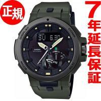 プロトレック 電波 ソーラー 電波時計 腕時計 メンズ アナデジ タフソーラー PRW-7000-3...