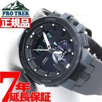 プロトレック 電波 ソーラー 電波時計 腕時計 メンズ アナデジ タフソーラー PRW-7000-8...
