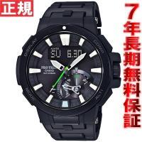 プロトレック 電波 ソーラー 電波時計 腕時計 メンズ タフソーラー アナデジ PRW-7000FC...
