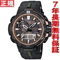 プロトレック 電波 ソーラー 電波時計 腕時計 メンズ アナデジ タフソーラー PRW-S6000Y...