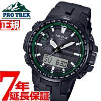 プロトレック 電波 ソーラー 電波時計 腕時計 メンズ アナデジ タフソーラー PRW-S6100Y...