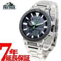プロトレック マナスル 電波 ソーラー 電波時計 腕時計 メンズ アナデジ タフソーラー PRX-8...