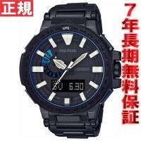 カシオ プロトレック マナスル CASIO PRO TREK 電波 ソーラー 腕時計 メンズ タフソ...