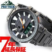 プロトレック マナスル 電波ソーラー 電波時計 腕時計 メンズ アナデジ タフソーラー PRX-80...