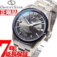 オリエントスター スタンダード 腕時計 メンズ 自動巻き オートマチック メカニカル チタン RK-...