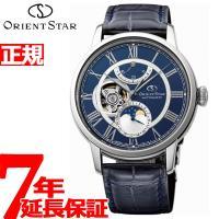 オリエントスター 腕時計 メンズ 自動巻き オートマチック メカニカルムーンフェイズ RK-AM00...