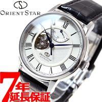 オリエントスター 腕時計 メンズ 自動巻き オートマチック セミスケルトン RK-HH0001S O...
