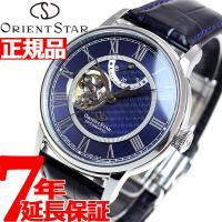 オリエントスター 腕時計 メンズ 自動巻き オートマチック セミスケルトン RK-HH0002L O...