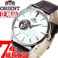 オリエント スタンダード 腕時計 メンズ 自動巻き ORIENT STANDARD オートマチック ...