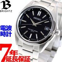 セイコー ブライツ ソーラー電波 電波時計 腕時計 メンズ SAGZ083 SEIKO BRIGHT...