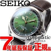 セイコー メカニカル 腕時計 アルピニスト SEIKO Mechanical グリーン SARB01...