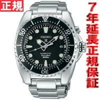 セイコー プロスペックス ダイバースキューバ ダイバーズウォッチ キネティック 腕時計 メンズ SB...