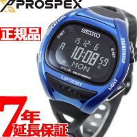 セイコー プロスペックス スーパーランナーズ ソーラー 腕時計 ランニングウォッチ SBEF029 ...
