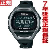 セイコー プロスペックス スーパーランナーズ ソーラー 腕時計 ランニングウォッチ SBEF031 ...
