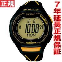 セイコー スーパーランナーズ スマートラップ ランニングウォッチ 腕時計 SBEH003 SEIKO...