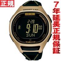 セイコー スーパーランナーズ スマートラップ 東京マラソン2016記念 限定モデル 腕時計 SBEH...