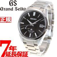 グランドセイコー スプリングドライブ SBGA149 GRAND SEIKO 腕時計 メンズ グラン...