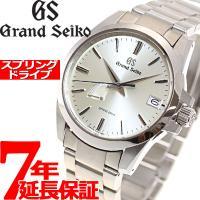 グランドセイコー スプリングドライブ GRAND SEIKO 腕時計 メンズ SBGA279 大人の...