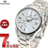 グランドセイコー スプリングドライブ GRAND SEIKO 腕時計 メンズ SBGA299 都会的...