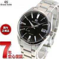 グランドセイコー スプリングドライブ GRAND SEIKO 腕時計 メンズ SBGA301 都会的...