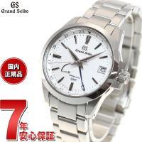 グランドセイコー スプリングドライブ GRAND SEIKO 腕時計 メンズ SBGE209 大胆か...
