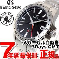 グランドセイコー 自動巻き GMT GRAND SEIKO メカニカル 腕時計 メンズ SBGM22...